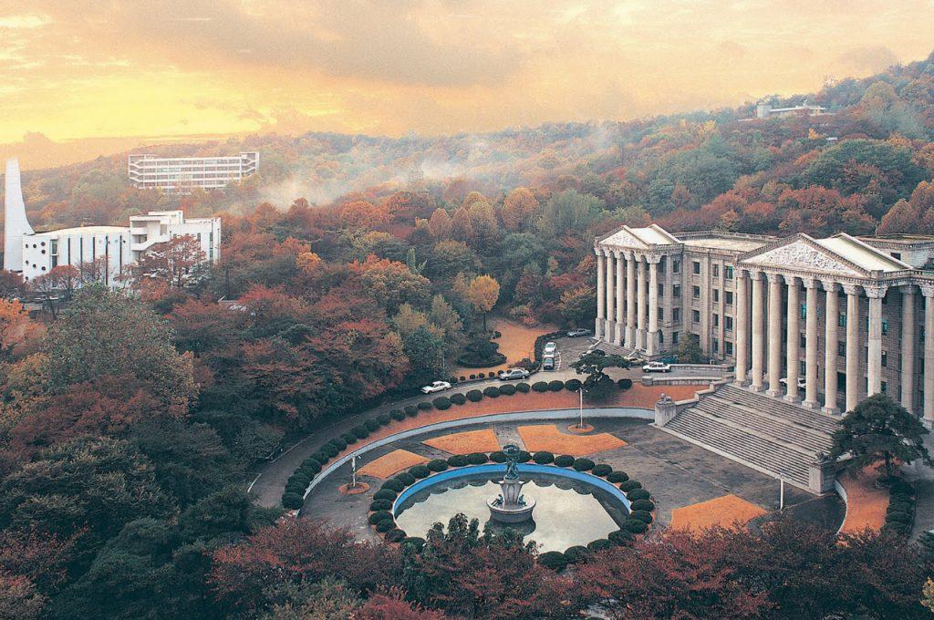 Programas de Posgrado en Corea del Sur